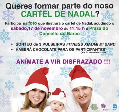 Queres formar parte do noso cartel de nadal?